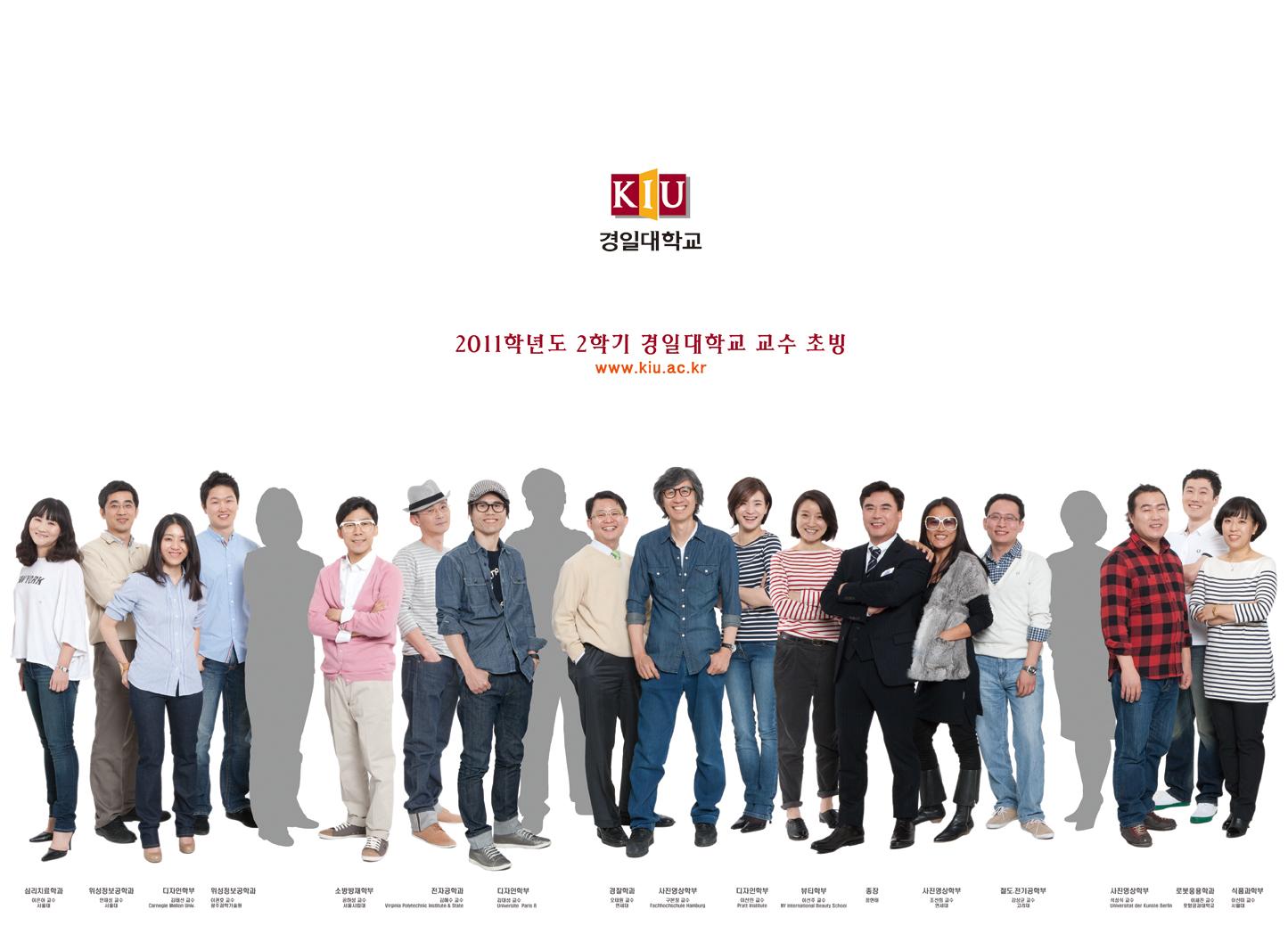 KIU 경일대학교 2011학년도 2학기 경일대학교 교수 초빙 www.kiu.ac.kr