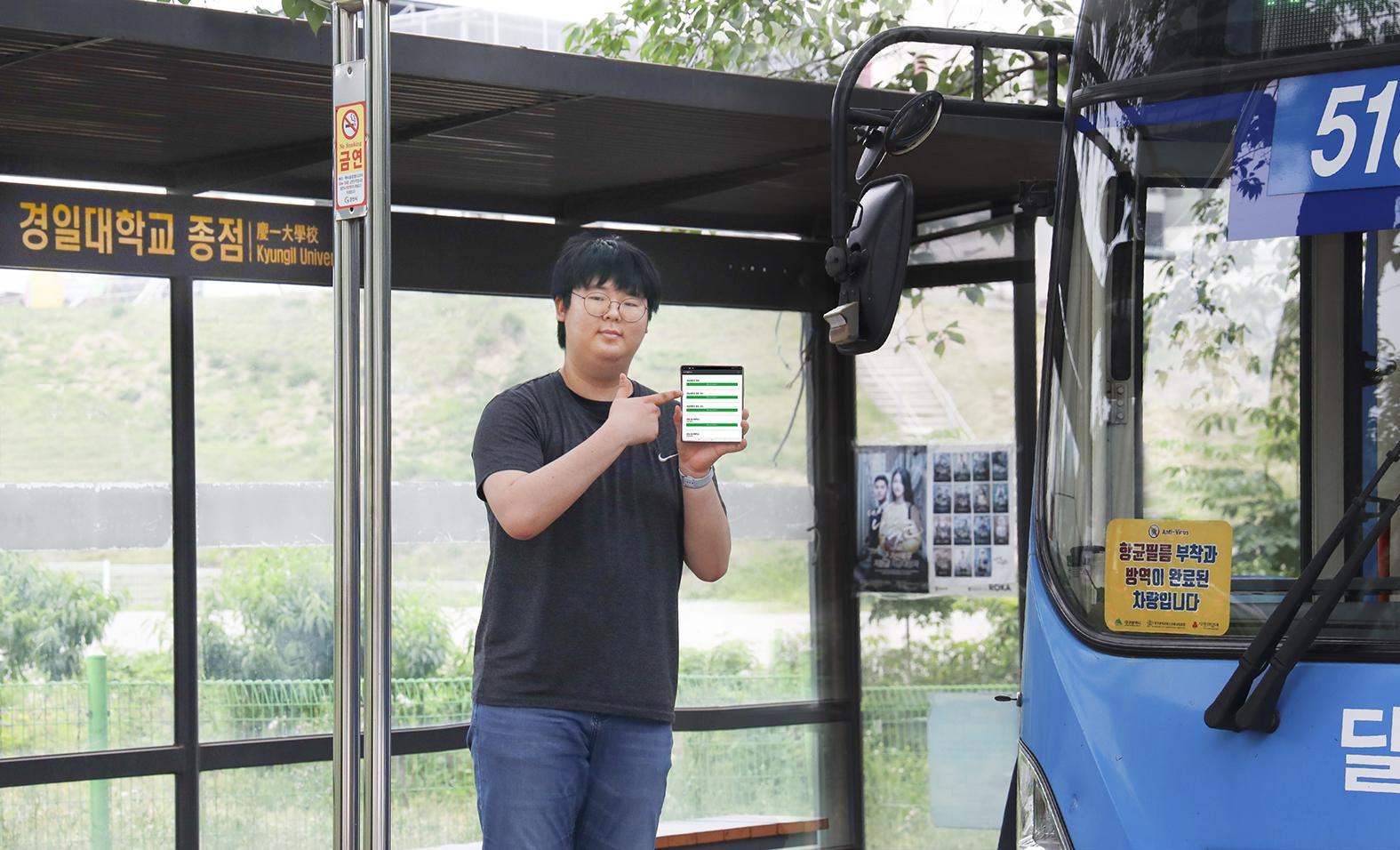 신입생이 노선버스 실시간 알림 앱 개발