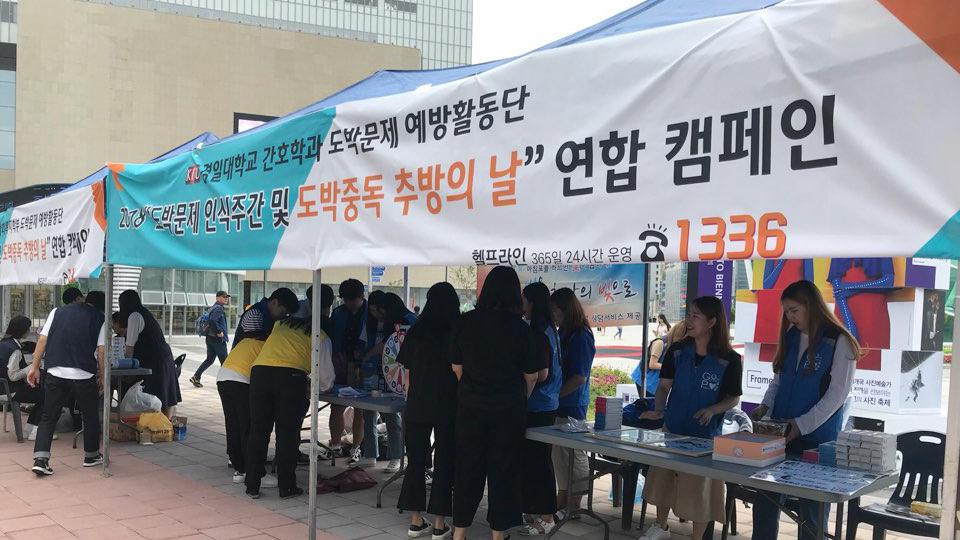 9월 8일 동대구역 연합캠페인-5.jpg