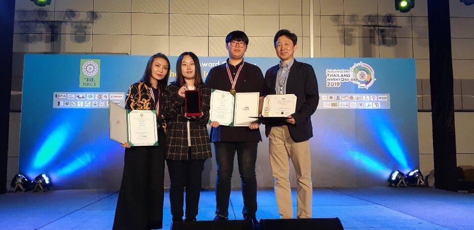 2019 태국 방콕 국제 지식재산·발명·혁신·기술 전시회 참가2.jpg