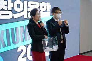 창의·융합 KIUM Fair 2020 (1).JPG
