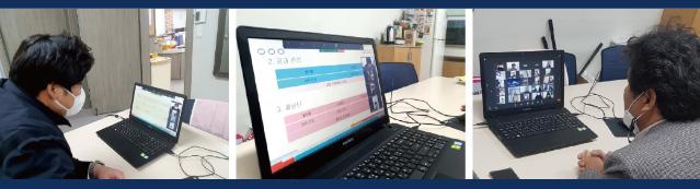 동계 온라인 글로벌인재육성 오리엔테이션 진행 사진