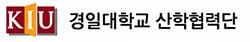 경일대학교 산학협력단