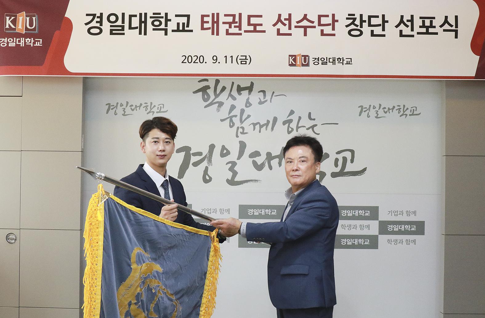 베이징 올림픽 금메달 손태진 초대 감독 선임
